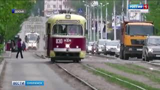На смоленские рельсы вновь станет ретро-трамвай