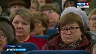 Смоленский губернатор выслушал жителей Новодугинского района