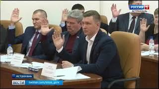 Бюджет Астрахани в этом году увеличится на 365 миллионов рублей