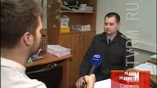 В Мордовии заведено уголовное дело на руководителя ГУК «Юго-Западная» Виктора Авдеева