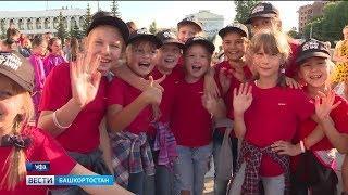 День открытых дверей в ГКЗ «Башкортостан»