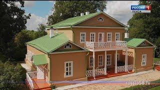 Добро пожаловать в Пензенскую область. Фильм четвертый