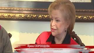 В Ярославле прошла презентация бренда «Ярославия – среднерусская гардарика»