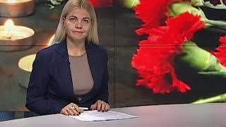 Погиб экс начальник финнадзора РК