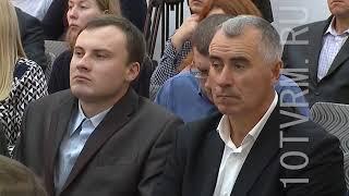 В Управлении Россельхознадзора обсудили итоги работы за третий квартал.