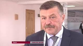 В Томске стартовала всероссийская конференция по атомной энергетике