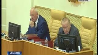 Депутаты ЗСО подвели итоги работы за 5 лет