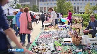 25 августа Барнаул отмечает 288-й день рождения