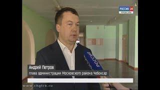 Администрация Московского района помогла жильцам дома по бульвару Миттова разрешить спор с управляющ