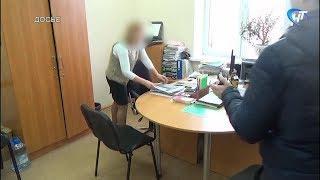 Отложено рассмотрение уголовного дела по взятке в управлении Роспотребнадзора