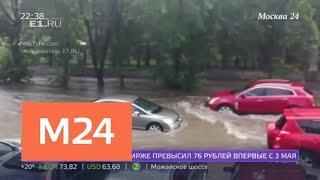 Погода в столице начнет меняться с 9 августа - Москва 24
