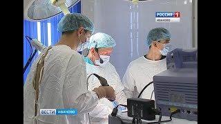 Ивановские онкологи осваивают новейшие методики проведения операций