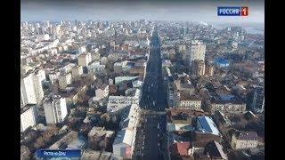 ЧМ-2018: как изменится транспортная схема Ростова