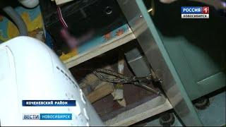 Неизвестные втридорога устанавливают пенсионерам в Новосибирской области «золотые фильтры»