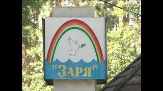 """""""Город С"""" от 17.07.2018"""