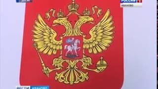 Совмещенные выборы в Ивановской области пройдут впервые