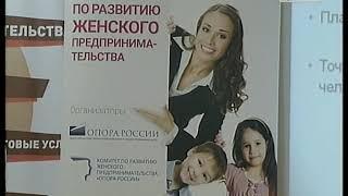 Мама предприниматель
