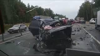 Авария на Минском шоссе ДТП 11.09.2018 жесть.