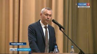 Травников: «Работы на Дзержинской линии метро необходимо возобновить в 2019 году»