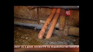 Ужасный запах канализации в доме