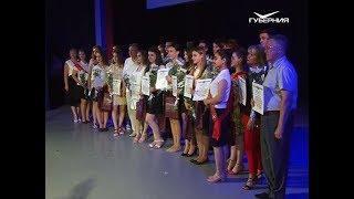 В Кировском районе областного центра чествовали лучших выпускников