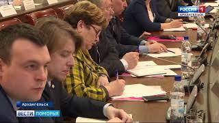 Первое в году заседание областного Совета по делам молодёжи прошло в правительстве региона