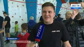 Во Владивостоке впервые прошли «Богатырские игры»