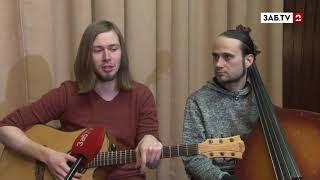"""Дуэт """"Гранат"""" выступает в Чите в обновлённом составе"""