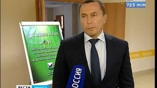 Иркутское  общество инвалидов в 2019 году примет участие в «Парасибириаде»