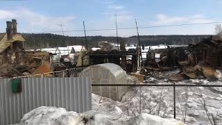 Что осталось от сгоревшего дома в Никольске