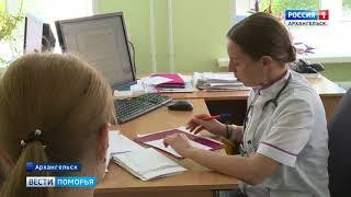Более 450 миллионов рублей направят на оснащение детских поликлиник области в течение трёх лет