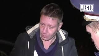 Приключения неугомонного водителя Волги Ильи  Место происшествия 18 10 2018