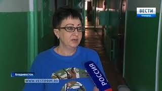Во Владивостоке по факту гибели упавшей в люк женщины возбуждено уголовное дело