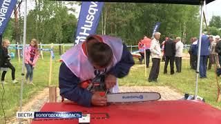 Алексей Гомзиков стал победителем конкурса вальщиков леса