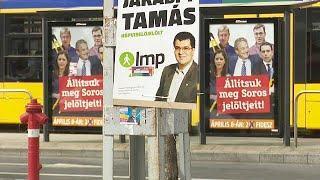 Выборы в Венгрии: всё решит явка