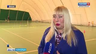Руководство Регионального центра «Водник» объявило о закрытии подготовки по большому теннису