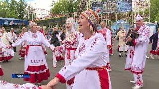 В Уфе прошел фестиваль чувашской песни и танца «Салам-2018»