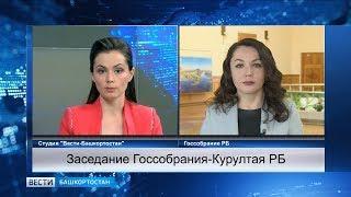 В Башкирии расширят полномочия комиссий по делам несовершеннолетних