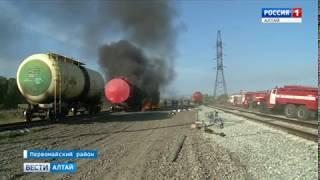 Под Барнаулом пожарные спасли пострадавших из условной аварии на железной дороге