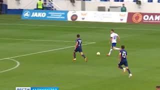 «Балтика» потерпела пятое поражение в чемпионате России по футболу
