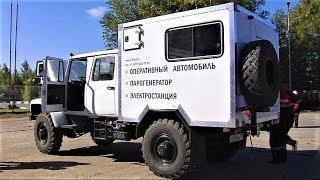 Нефтяники Лангепаса обзавелись оперативным помощником на колёсах