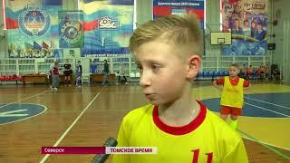 На СХК провели детский турнир по мини-футболу