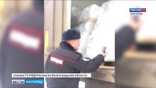 Под Волгоградом на посту ДПС задержана партия спирта