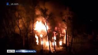 Два крупных пожара произошли в Вологде за выходные