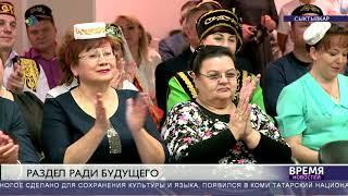 Культура татар и башкир разделена