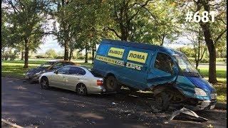 ☭★Подборка Аварий и ДТП/от 16.09.2018/Russia Car Crash Compilation/#681/September2018/#дтп#авария
