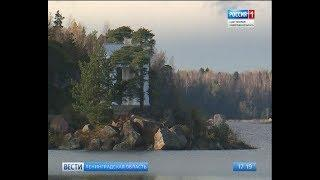 Вести Санкт-Петербург. Выпуск 17:00 от 24.10.2018