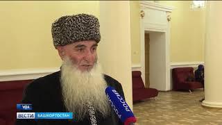 Всё разнообразие танцев Кавказа увидели зрители Башкирской государственной филармонии