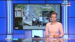 Подробности о ДТП в Подгорном. Видео с канала Россия Пенза.
