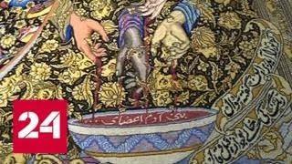 Несгибаемый народ: как Иран живет под санкциями - Россия 24